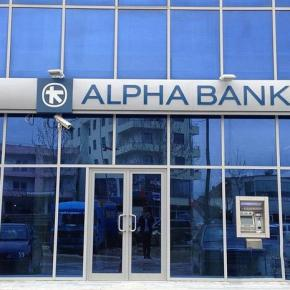 Alpha Bank: Πώς θα γλιτώσει η Αθήνα τα νέα μέτρα λιτότητας -Τα «καμπανάκια» τουπροϋπολογισμού