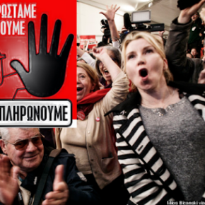 1.000.000 εκατ. + Ελληνες δεν πληρώνουν την Εφορία. Το κράτος καταρρέει – Η σιωπηλή επανάσταση της μη πληρωμής είναιγεγονός