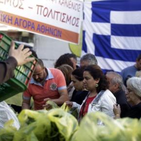 Die Zeit: Η ελληνική οικονομία ανακάμπτει αλλά οι πολίτες δεν έχουν ένα πιάτοφαγητό