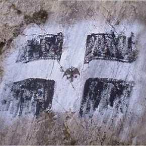 ~ Γη Ελληνική τότε και σήμερα… (Β.Ήπειρος!!!) – Μαρτυρίες, που δεν γινόταν άλλο να είναι «θαμμένες»…