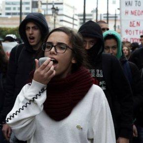 Μαθητικό συλλαλητήριο με επεισόδια στο κέντρο τηςΑθήνας