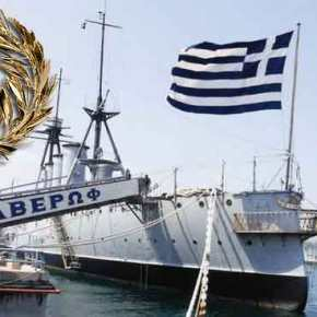 ΘΩΡΗΚΤΟ Γ/ΑΒΕΡΩΦ: Διαστάσεις προσκηνύματος στην Θεσσαλονίκη! 52.000επισκέπτες