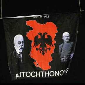 Γιατί πρέπει να ανησυχούμε για τον αλβανικόμεγαλοϊδεατισμό
