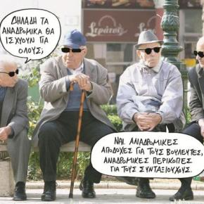 Νταβατζιλίκι εθνοπατέρων