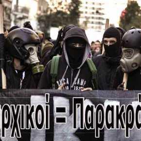 Χάος στον ΗΣΑΠ στο Μοναστηράκι: Ξύλο και μάχες σώμα με σώμα αναρχικών -Ιερού Λόχου και πάτερΚλεομένη