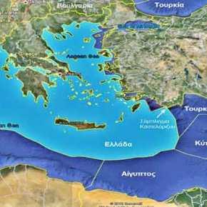 Ιστορική απόφαση με τρομαχτικές συνέπειες: Η Κύπρος προχωρεί σε μονομερή οριοθέτηση ΑΟΖ ΜΕ ΤΗΝΕλλάδα!
