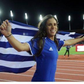 Κορυφαία αθλήτρια της Ευρώπης για το 2017 ηΣτεφανίδη
