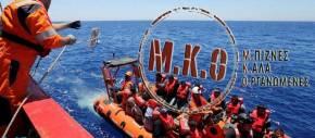 «Οι ΜΚΟ κάνουν δουλεμπόριο παράνομων μεταναστών σε συνεργασία με διεθνή εγκληματικά συνδικάτα» λένε οιΙταλοί