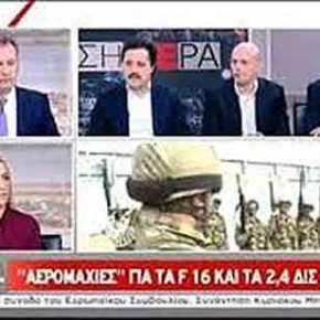 Καλεντερίδης, Κωστίδης και Militaire, συζητούν για εξοπλισμούς Ελλάδας-Τουρκίας..