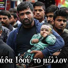 ΑΧ ΕΛΛΑΔΑ ΜΟΥ… ΤΩΡΑ… Σκηνές που θυμίζουν βαθιά μουσουλμανικές χώρες στον κλεινό άστυ, στην ελληνική πρωτεύουσα!!!!!