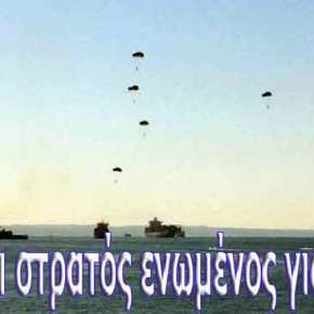 Πανζουρλισμός στη Θεσσαλονίκη με τον λαό ναζητωκραυγάζει