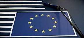 FAZ – Πώς η Ελλάδα έσωσε τοευρώ