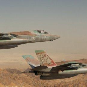 Το αεροσκάφος F-35: Τι φέρνει στην ΙσραηλινήΑεροπορία