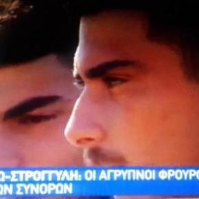 Πώς ειναι η καθημερινότητα των άγρυπνων φρουρών των συνόρων της Ελλάδας –ΒΙΝΤΕΟ