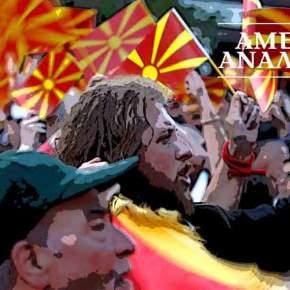 ΠΓΔΜ: Τέλος εποχής για τον «ανίκητο»Γκρουέφσκι