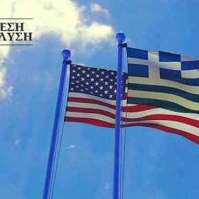 Η συνάντηση Τσίπρα – Τραμπ και η εθνικά υπεύθυνη στάσηΜητσοτάκη