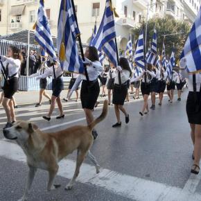 Καρέ καρέ η παρέλαση:Ο καμαρωτός σκύλος και το μεγάλο «ΟΧΙ» του Γ. Μπουτάρη Από την παρέλαση απουσίαζε ο δήμαρχος Θεσσαλονίκης, ΓιάννηςΜπουτάρης