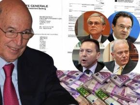 Ο Προβόπουλος αποκαλύπτει ότι Σημίτης, Παπαδήμος και Παπαντωνίου μας έβαλαν στο ευρώ με αντάλλαγμα τα αποθεματικά των ασφαλιστικώνταμείων