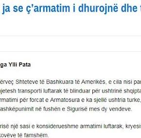 Οι δωρεές στρατιωτικού εξοπλισμού Τουρκίας στηνΑλβανία