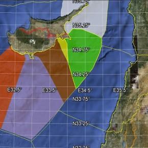 Η Λευκωσία απαντά στις τουρκικές προκλήσεις με ανακήρυξη ΑΟΖ στα βόρεια τηςΚύπρου