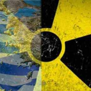 Μεγάλη ανησυχία: Ραδιενέργεια άγνωστης προέλευσης ανιχνεύθηκε στην ατμόσφαιρα τηςΕλλάδας!