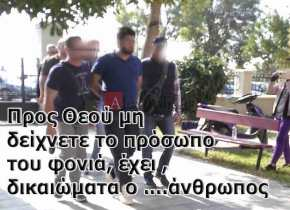 Κανόνιζε επιθέσεις από την Αλεξανδρούπολη; Φρικιαστικά ευρήματα με αποκεφαλισμούς στο κινητό τουτζιχαντιστή