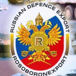 ΗΠΑ: Κυρώσεις – φωτιά, εναντίον της ρωσικής αμυντικήςβιομηχανίας…