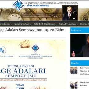 """Αμφισβήτηση κυριαρχικών δικαιωμάτων μας στο Αιγαίο σε δύο """"ταμπλό"""" από τηνΤουρκία"""