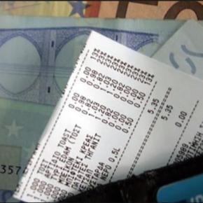 Πως θα μάθετε αν κερδίσατε 1.000 ευρώ από τη λοταρίααποδείξεων