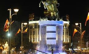 Βουλγάρα ΥΠΕΞ: «Πρώτα τα Σκόπια θα συμμορφωθούν με το όνομα και τους όρους Αθήνας-Σόφιας και μετά θα μπουν στηνΕΕ»