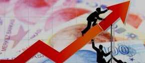 12η οικονομική δύναμη του πλανήτη η Τουρκία το 2030 με 90 εκατ.πληθυσμό!