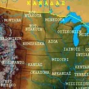 Η ΕΛΛΑΔΑ 51Η ΠΟΛΙΤΕΙΑ ΤΩΝ ΗΠΑ; Τι θα έλεγαν οιΓερμανοί