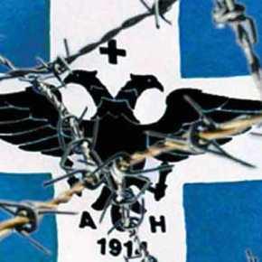 ΣΑΝ ΣΗΜΕΡΑ: Η μεγάλη ημέρα της ΑΠΕΛΕΥΘΕΡΩΣΕΩΣ της Βορείου Ηπείρου το1914…