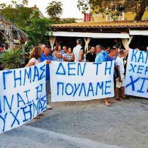 Νέα αλβανική πρόκληση σε βάρος των Ελλήνων στην Χειμάρρα: Φύγετε από τα σπίτια σας μέσα σε 5ημέρες!