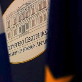 Eυρεία υπουργική σύσκεψη στο υπουργείο Εξωτερικών για τοBrexit