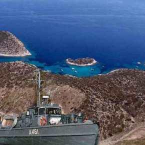Νέα κακοτυχία στο ΠΝ – Βοηθητικό πλοίο του Στόλου προσάραξε (και αυτό) έξω από τονΠόρο!