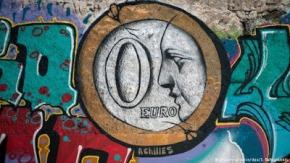 Το ευρώ υπεύθυνο για τα μεσογειακάδεινά;
