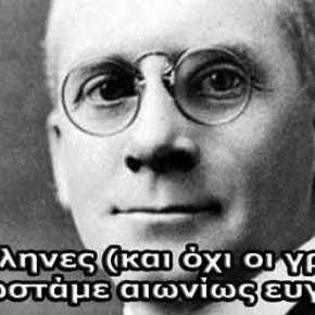 Αυτόν τον άνθρωπο έπρεπε να τον γνωρίζουν όλοι οι Έλληνες… δεν τον ξέρει όμως σχεδόνκανείς!