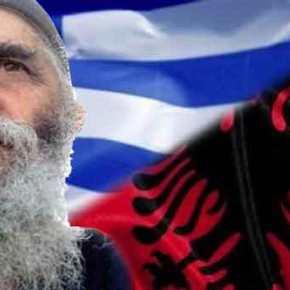 ΑΓΙΟΣ ΠΑΪΣΙΟΣ «Εσείς οι στρατιωτικοί, την Αλβανία να προσέχετε. Από εκεί θα έρθει ηαπειλή.»