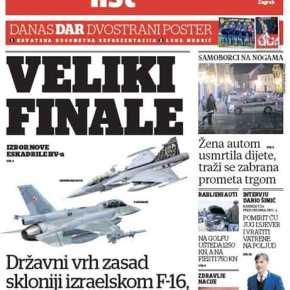 Η Κροατία απέρριψε την ελληνική προσφορά για F-16C/DBlock30