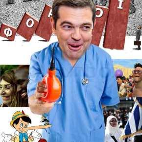 ΚΑΛΕΝΤΕΡΙΔΗΣ: Ο στόχος του ΣΥΡΙΖΑ, τα χαρτζηλίκια, τα επιδόματα και ηφτωχοποίηση