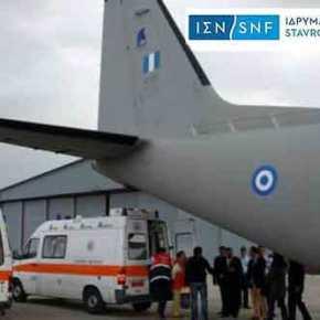 To «Ίδρυμα Νιάρχος» δωρίζει Αεροσκάφη για Αεροδιακομιδές …Ανάσα για ταC-130!