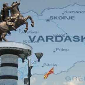 Σκοπιανός κυβερνητικός αξιωματούχος: «Η Μακεδονία ήταν εφεύρεση του Τίτο» – Ώρα να τελειώνουμε με ταΣκόπια