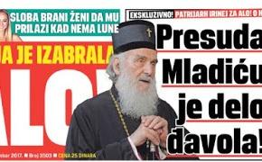 Πατριάρχης Σερβίας: Η ποινή στον Ράτκο Μλάντιτς είναι ' έργο τουδιαβόλου'