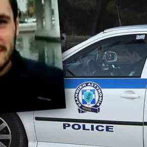 Θρίλερ στην Κάλυμνο για τη δολοφονία του φοιτητή -Ο τσακωμός με τον πατέρα του μία μέρα πριν από τηνεξαφάνιση