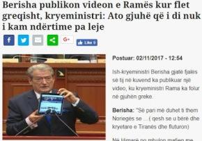 Βίντεο του Έντι Ράμα σε συνέδριο του ΠΑΣΟΚ- μιλάειελληνικά