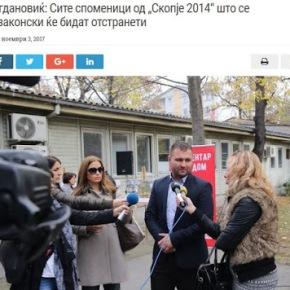 Νέος Δήμαρχος Σκοπίων: Θα απομακρυνθούν όλα τα αγάλματα του σχεδίου «Σκόπια2014»
