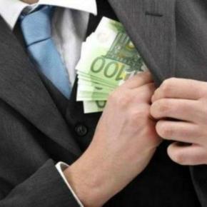 ΑΛΗΤΕΣ «ΡΟΥΦΙΑΝΟΙ» Πολιτικοί, Δημοσιογράφοι, Επιχειρηματίες….