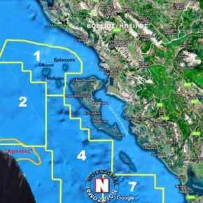 Οι υπογραφές για το θαλάσσιο οικόπεδο2