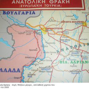 Το προγεφύρωμα του Κάραγατς, το ισοδύναμο τετελεσμένο, και η βασική αρχή άμυνας στην ποτάμια γραμμή τουΈβρου…